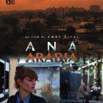 Ana Arabia – Amos Gitai